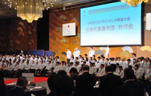 壮行会で安倍晋三首相のビデオメッセージ、次世代アスリートや子どもたちからエールを受けた日本代表